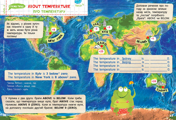 About Temperature