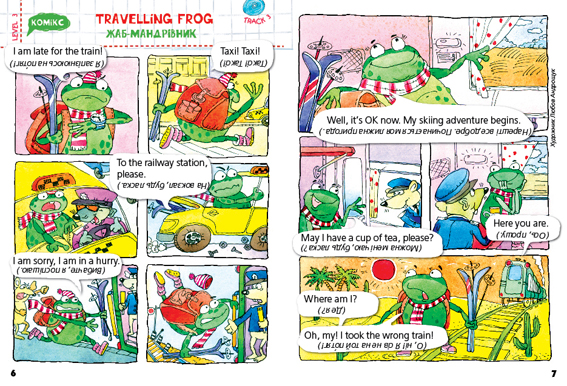 Travelling Frog