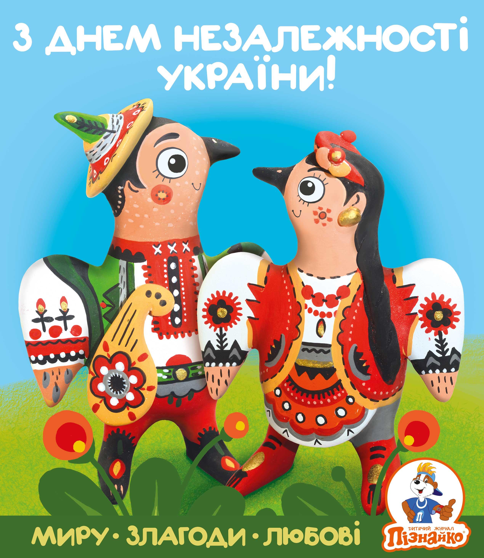 День коренных народов мира поздравления, стихи, смс